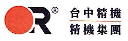 中台精密机械(广州)有限公司厦门分公司 最新采购和商业信息