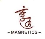 温州市享通塑磁科技有限公司