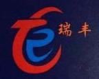 东莞市瑞丰财税咨询服务有限公司 最新采购和商业信息