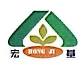 广州宏基种禽有限公司