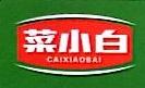 郑州天正农业科技有限公司 最新采购和商业信息