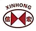 广州市信宏洗衣机械有限公司 最新采购和商业信息
