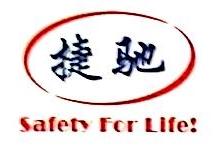 捷驰(上海)医疗器材有限公司 最新采购和商业信息