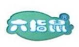 义乌市悦容袜业有限公司 最新采购和商业信息