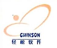 广州轻软计算机科技有限公司 最新采购和商业信息