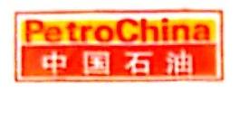 广西水产石油公司 最新采购和商业信息