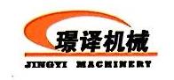 宁波璟译机械制造有限公司 最新采购和商业信息
