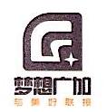 深圳广加传媒技术有限公司