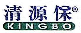 清源保(天津自贸区)生物科技有限公司 最新采购和商业信息
