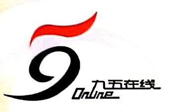 北京九五在线网络系统有限公司 最新采购和商业信息