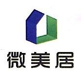 深圳市元本木业电子商务有限公司 最新采购和商业信息