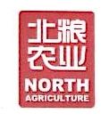 北粮农业股份有限公司 最新采购和商业信息