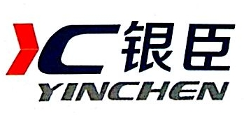 江苏银臣安防科技有限公司 最新采购和商业信息