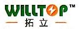 深圳市拓立彤博科技有限公司 最新采购和商业信息