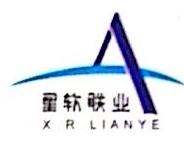 杭州星软联业信息技术有限公司 最新采购和商业信息