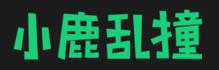 北京魅动力教育咨询有限公司 最新采购和商业信息