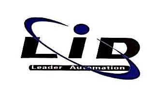 杭州力德自动化系统工程技术有限公司