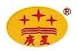 晋江市百联星纸业贸易有限公司 最新采购和商业信息
