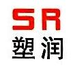广州塑润商贸有限公司 最新采购和商业信息