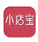 上海深屹网络科技有限公司 最新采购和商业信息