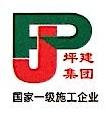 湖南长沙坪塘建设(集团)有限公司