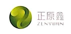 深圳市正原鑫科技有限公司 最新采购和商业信息