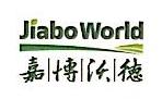 北京嘉博沃德农业发展有限公司 最新采购和商业信息