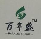 重庆百年盛电子商务有限公司 最新采购和商业信息