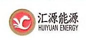 深圳市前海汇源石油化工有限公司 最新采购和商业信息