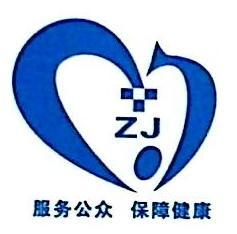 湛江市众健医疗器械有限公司 最新采购和商业信息