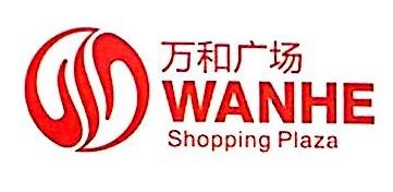 山丹县博文房地产开发有限公司 最新采购和商业信息
