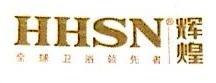 烟台锦绣建材有限公司 最新采购和商业信息