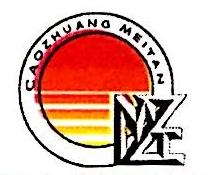 山东省滕州曹庄煤炭有限责任公司 最新采购和商业信息