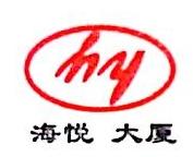 沈阳海悦企业管理有限公司 最新采购和商业信息