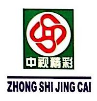 中视精彩(杭州)影视传媒有限公司