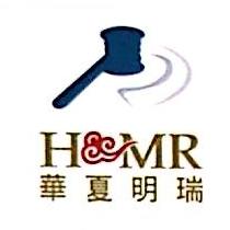 北京华夏明瑞投资咨询有限公司 最新采购和商业信息
