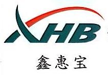 深圳市鑫惠宝科技有限公司