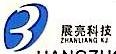 杭州展亮科技有限公司 最新采购和商业信息