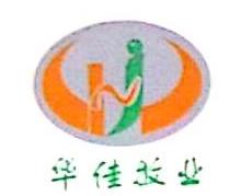 甘肃华佳牧业科技有限公司 最新采购和商业信息