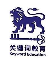 深圳市关键词教育投资发展有限公司 最新采购和商业信息