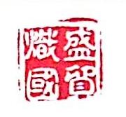 天津炽盛国际贸易有限公司 最新采购和商业信息