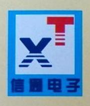 潍坊众科自动化设备有限公司