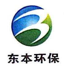 江苏东本环保工程有限公司 最新采购和商业信息