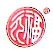 新疆元福驼铃纺织有限公司 最新采购和商业信息