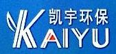 诸暨市凯宇环保设备有限公司 最新采购和商业信息