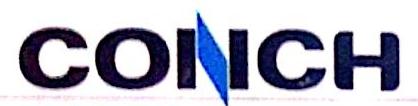 乐清海螺水泥有限责任公司 最新采购和商业信息