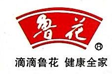 湛江市海弘贸易有限公司 最新采购和商业信息