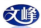 杭州文峰电器有限公司 最新采购和商业信息