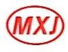 湖南美行家新能源电动汽车有限公司 最新采购和商业信息