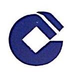 中国建设银行股份有限公司滨州滨城支行